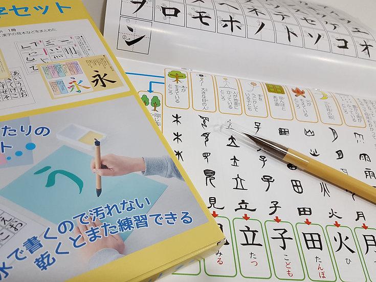 吳竹日文水寫字帖