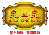 bbqkinghouse2.png