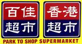 hk market 1.jpg