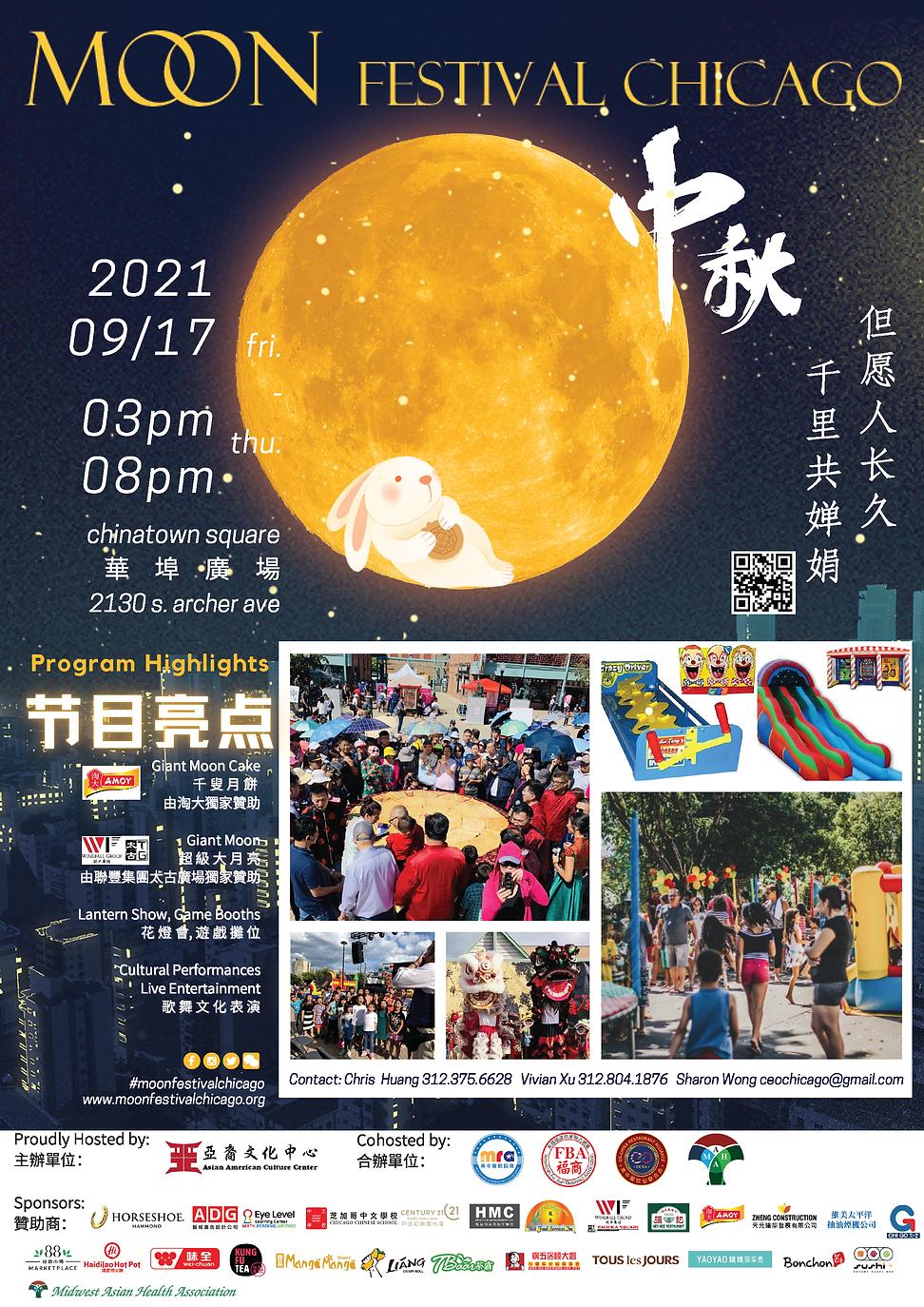 Moon Festival 2021 Flyer v7.png