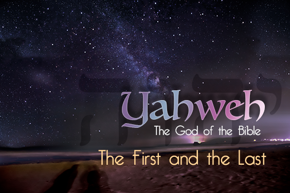 01 - Yahweh 1 - Let There Be Light - EMA