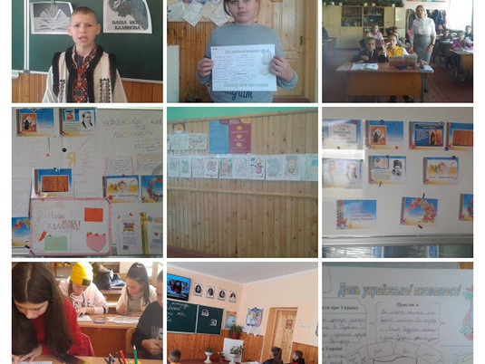 Тиждень Української писемності. 9-13.11.2020