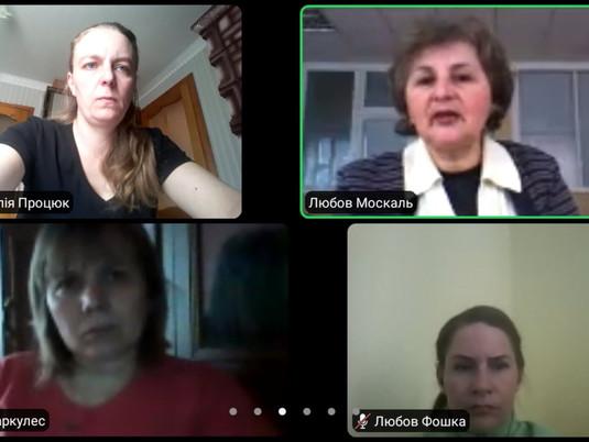 Участь в авторській  онлайн-майстерні  для вчителів українознавства