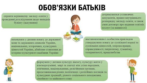107046278_283342699769926_57078414807432