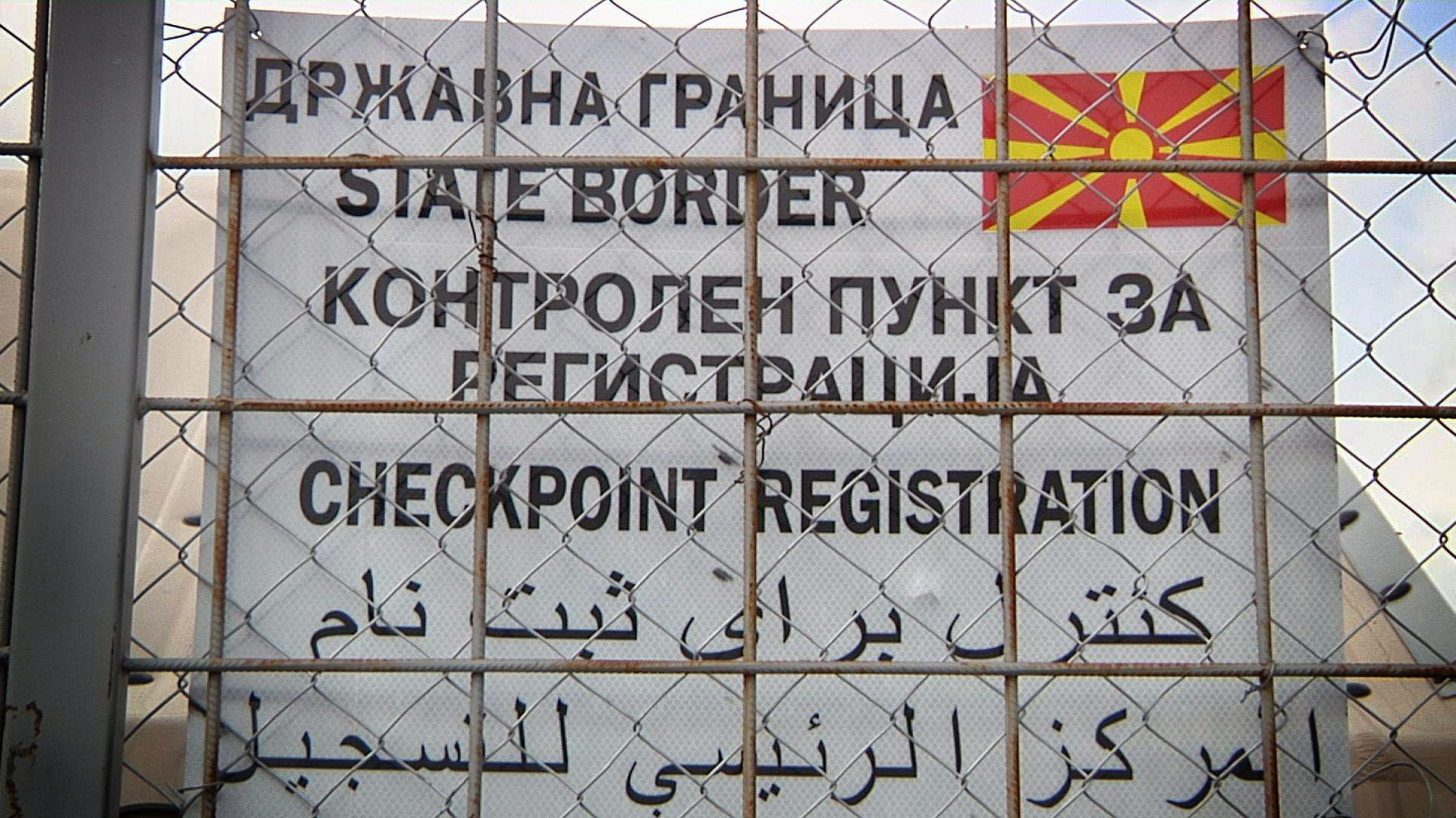 Sirian Migration - Macedonian Border