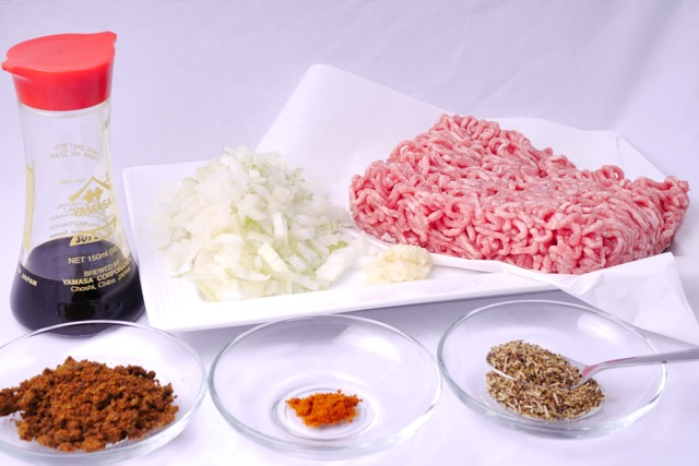 Lamb meatball ingredients chopped