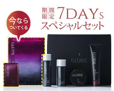 7DAYSスペシャルセット.jpg