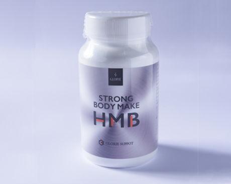STRONG BODY MAKE HMB.jpg
