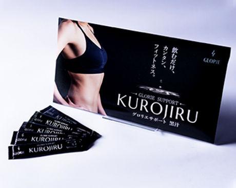 KUROJIRU(1箱:30包入).jpg