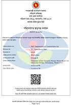 Environment Certificate_2020-1  1.jpg