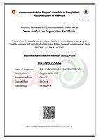 BIN Certification.jpg