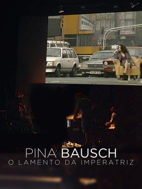 PINA BAUSCH.png