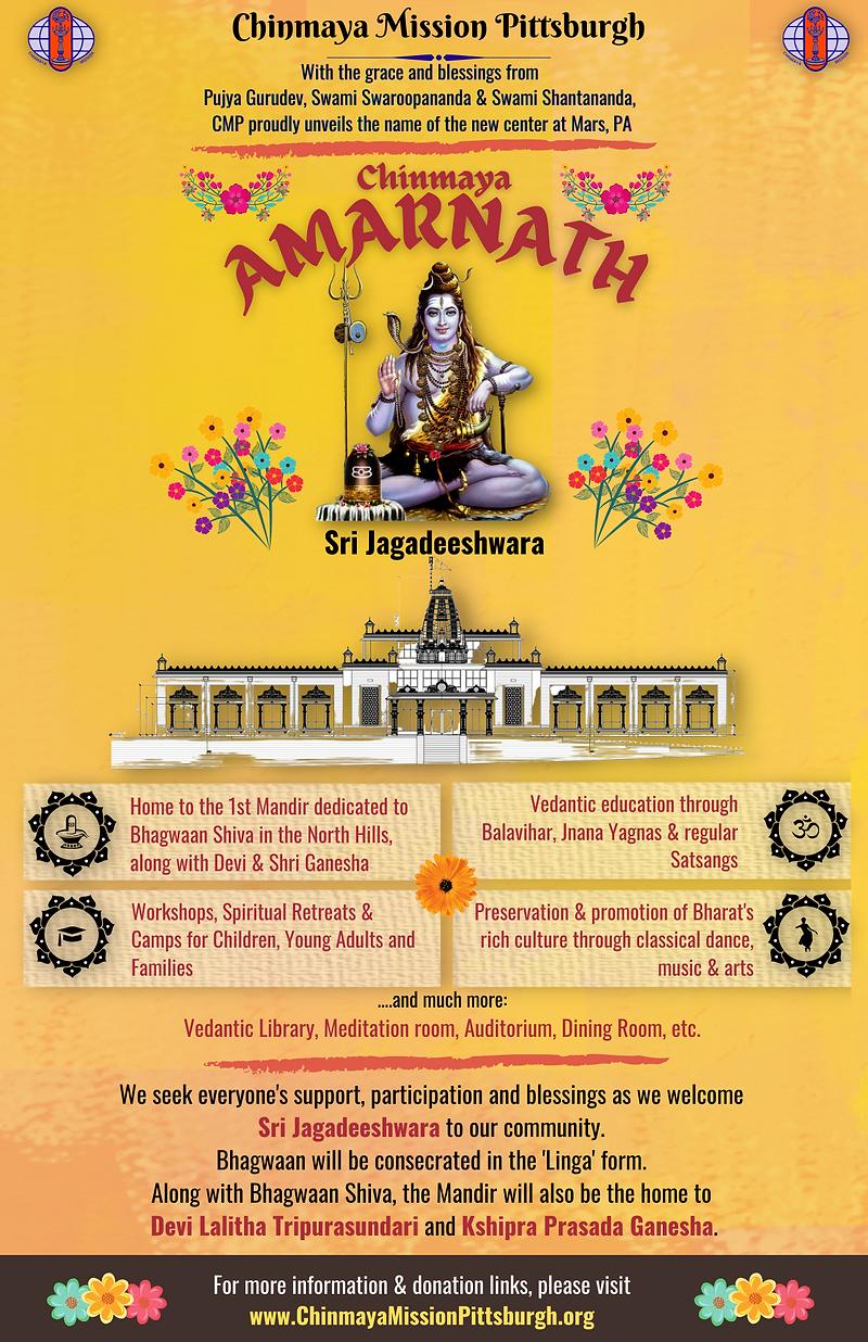 Chinmaya Amarnath Annoucement.png