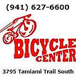 Bicycle Center.jpg