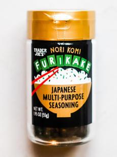 Japanese Multi Purpose Seasoning