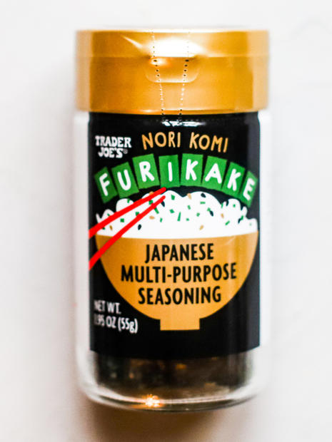 Japanese Multi Purpose Seasoning
