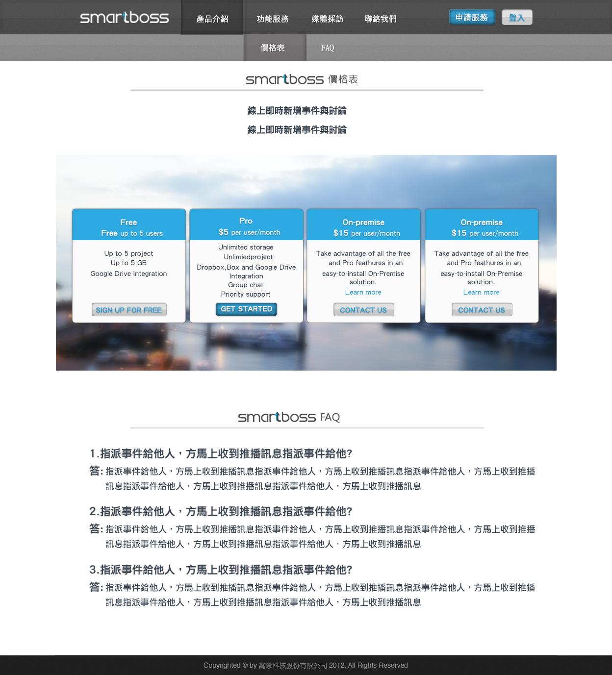 SmartBoss Web Design
