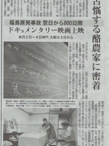 「遺言」毎日新聞2014年4月28日朝刊.jpg