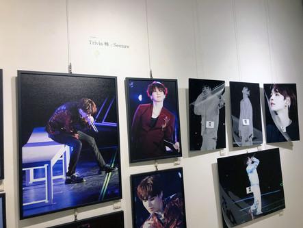 Suga Photo Exhibit