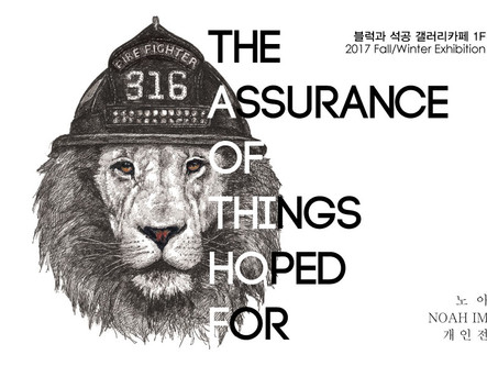 THE ASSURANCE OF THING HOPED FOR