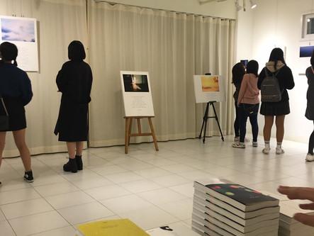 Writers Exhibition
