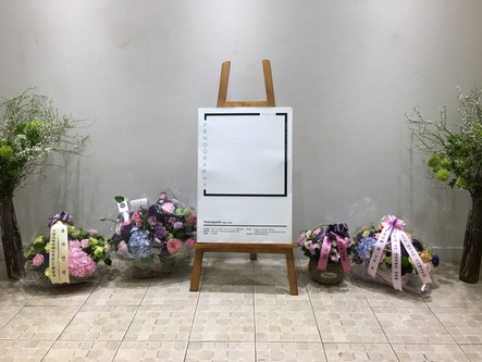 Cube Exhibition