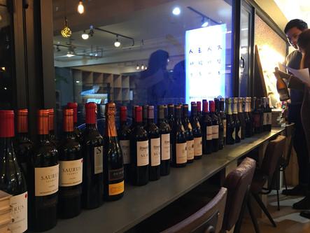 1층 카페 - Wine Tasting