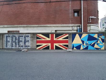 Free Wall Mural
