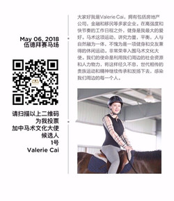No. 1: Valerie Cai