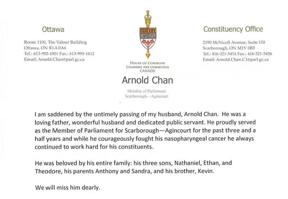 来自Arnold Chan妻子Jean Yip