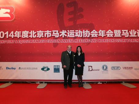 加中马术、赛马及马球协会中国行 (CCERPA China Trip)