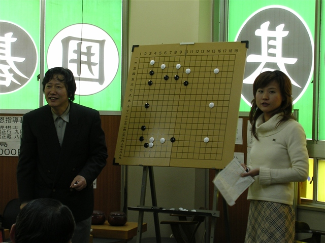 倉橋正蔵8段と由美子インストラクター
