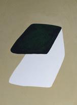 La figure du vivant 77, 2020, huile sur papier, 30x40 cm