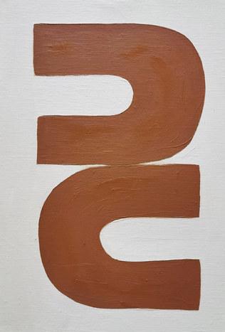 Les liens d'Eros 3, 2020, huile sur toile, 24x33 cm
