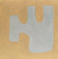 Le jardin fertile 57, 2020, huile sur papier, 11x11 cm // COLLECTION PRIVEE