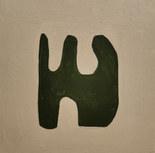 Le jardin fertile 13, 2020, huile sur papier, 11x11cm
