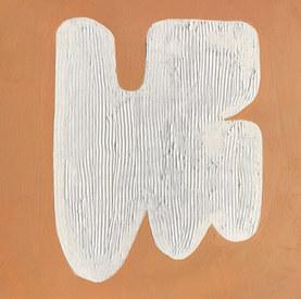 Paysages intérieurs #1, 2020, huile sur papier, 22x22 cm