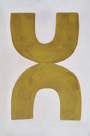 Les liens d'Eros 4, 2020, huile sur toile, 24x33 cm