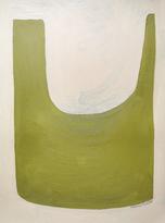 Croissance printanière, 2020, huile sur papier, 30x40 cm // COLLECTION PRIVÉE