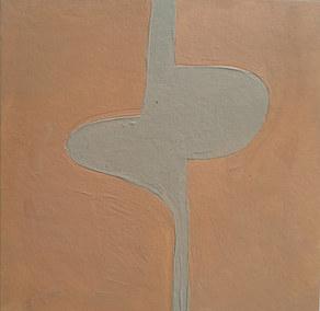 Le jardin fertile 30, 2020, huile sur papier, 11x11 cm //COLLECTION PRIVÉE
