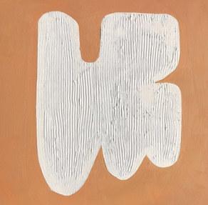 Paysages interieurs 1, 2020, huile sur papier, 22x22 cm // COLLECTION PRIVÉE