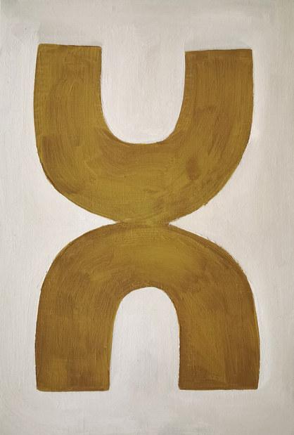 Les liens d'éros 4, 2020, huile sur toile, 24x33 cm