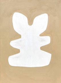 La figure du vivant 85, 2020, huile sur papier, 30x40 cm // COLLECTION PRIVEE