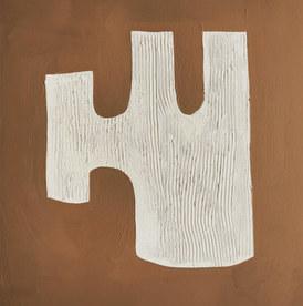 Paysages intérieurs 3, 2020, huile sur papier, 22x22 cm