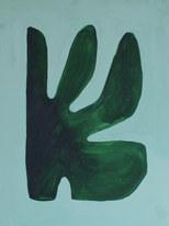 La figure du vivant 83, 2020, huile sur papier, 30x40 cm