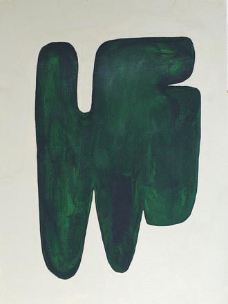 Forme fertile, 2020, huile sur papier, 30x40 cm // COLLECTION PRIVÉE