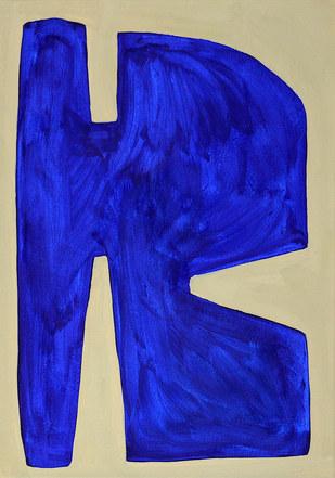 Storm surface 1, 2019, huile sur papier, 21x29,7 cm