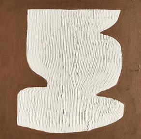 Le jardin fertile #41, 2020, huile sur papier, 11x11 cm