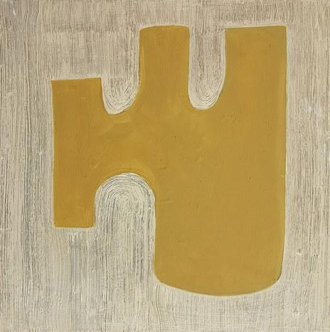 Micro forêt jaune, 2010, huile sur toile, 30x30 cm