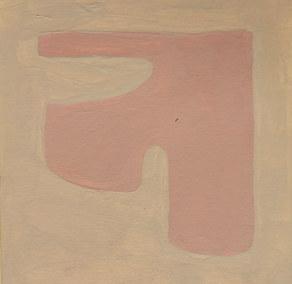Le jardin fertile 101, 2020, huile sur papier, 11x11 cm